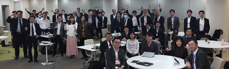 (Ⅱ).NEDO Technology Startup Supporters Academy (SSA)_2